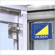 窓用補助錠 ALSOKロック ALSOKマーク入