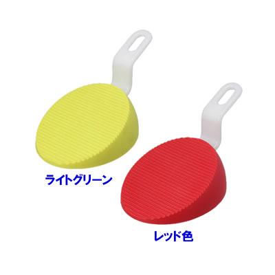 ドアストッパーMARU (ライトグリーン・レッド色あり)
