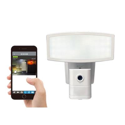 スマホ対応Wi-Fi機能搭載カメラ付LEDセンサーライト CSL-1000