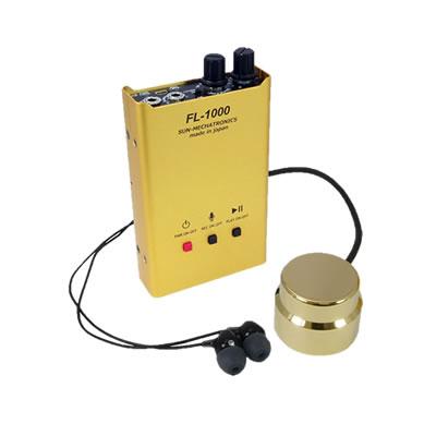 録音機能搭載 超高感度コンクリ−トマイク FL-1000