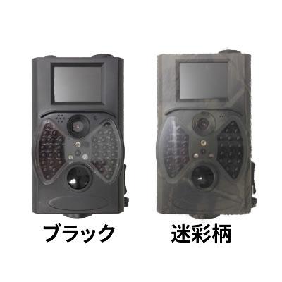 乾電池稼動トレイルカメラ ブラック HCM-300 迷彩柄 STR300