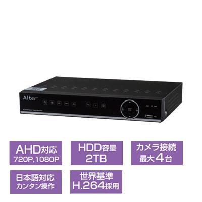 Alter+ AHD アナログ両対応4chハイブリッドレコーダー HR-104