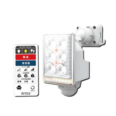 9W×1灯 フリーアーム式LEDセンサーライト リモコン付 LED-AC1009