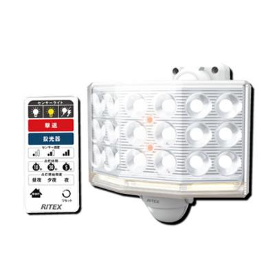 18Wワイド フリーアーム式LEDセンサーライト リモコン付 LED-AC1018