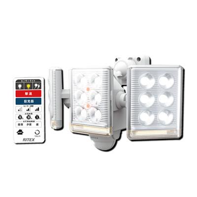 9W×3灯 フリーアーム式LEDセンサーライト リモコン付 LED-AC3027