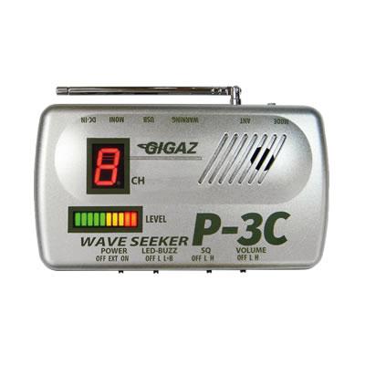 会社に設置 据置型 盗聴器発見器 ウェーブシーカー P-3C