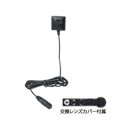 PMC-7対応ネジ・ボタン型デジタルCMOSカメラ PMC-3