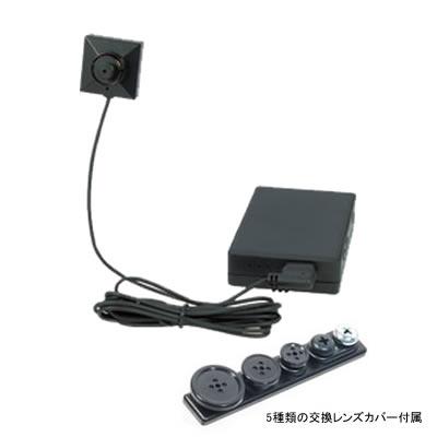 Wi-Fi機能搭載 ピンホール小型カメラ&レコーダーセット PMC-5S