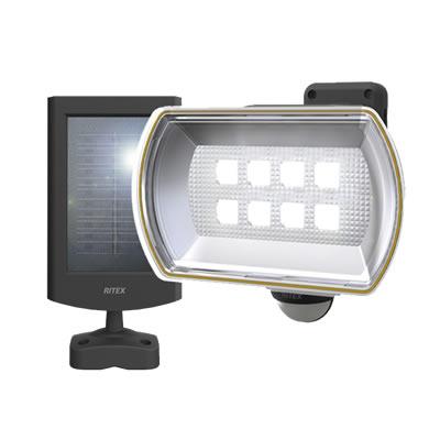 8Wワイドフリーアーム式LEDソーラーセンサーライト S-80L