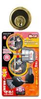 GOAL/SHOWA専用 スーパーセキュリティ ホームロックキー2R
