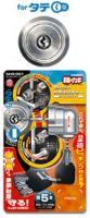 MIWA DSシリンダー専用 スーパーセキュリティ ホームロックキー 1V