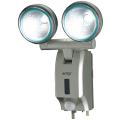 7w×2LED多機能型防雨センサーライト(2灯型)LED-AC514