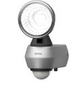 830ルーメン 10W LEDセンサーライト LED-AC1010