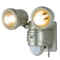 高性能マイコン搭載 多機能型センサーライト ハロゲン球100W×2