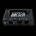 ドライブレコーダー用シガーソケットタイプ大容量バックアップバッテリー