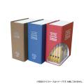 辞書型BOX inpei  赤・茶・紺色あり