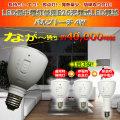 LED懐中電灯兼用E26充電式LED電球 バルブトーチ 4W
