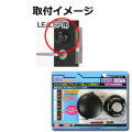 防犯サムターンカバー MIWA社 LE/LSP用 DS-NLLE-BTAC-TH