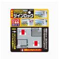 引き戸・サッシ窓用補助錠 ツインロック N-2040