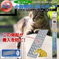 ネコ・小動物侵入防止ボード  N-2420