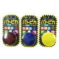 パトピカ人感LED回転灯(赤色、青色、黄色あり) SLR80