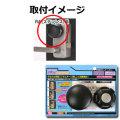 防犯サムターンカバー MIWA社 RA用(ステンレス製サムターン専用) DS-NL96RA-BTAC-TH
