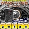 赤外線ライト搭載トレイルカメラ Radiant40