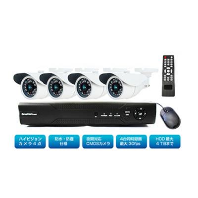 ハイスペック200万画素AHDカメラ4台とHDD 2TB搭載録画機(DVR)セット