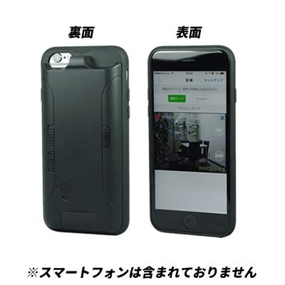Wi-Fi機能搭載スマホケース型デジタルビデオカメラ SPX-700W