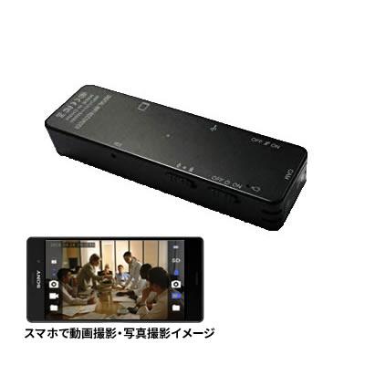 Wi-Fiスティック型ビデオカメラ Visor バイザー TK-S516-A0