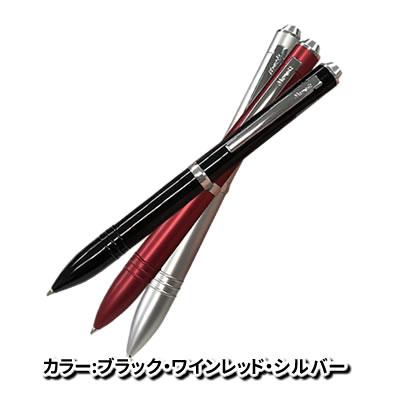 ペン型ボイスレコーダーVR-P003R ブラック・シルバー・ワインレッド