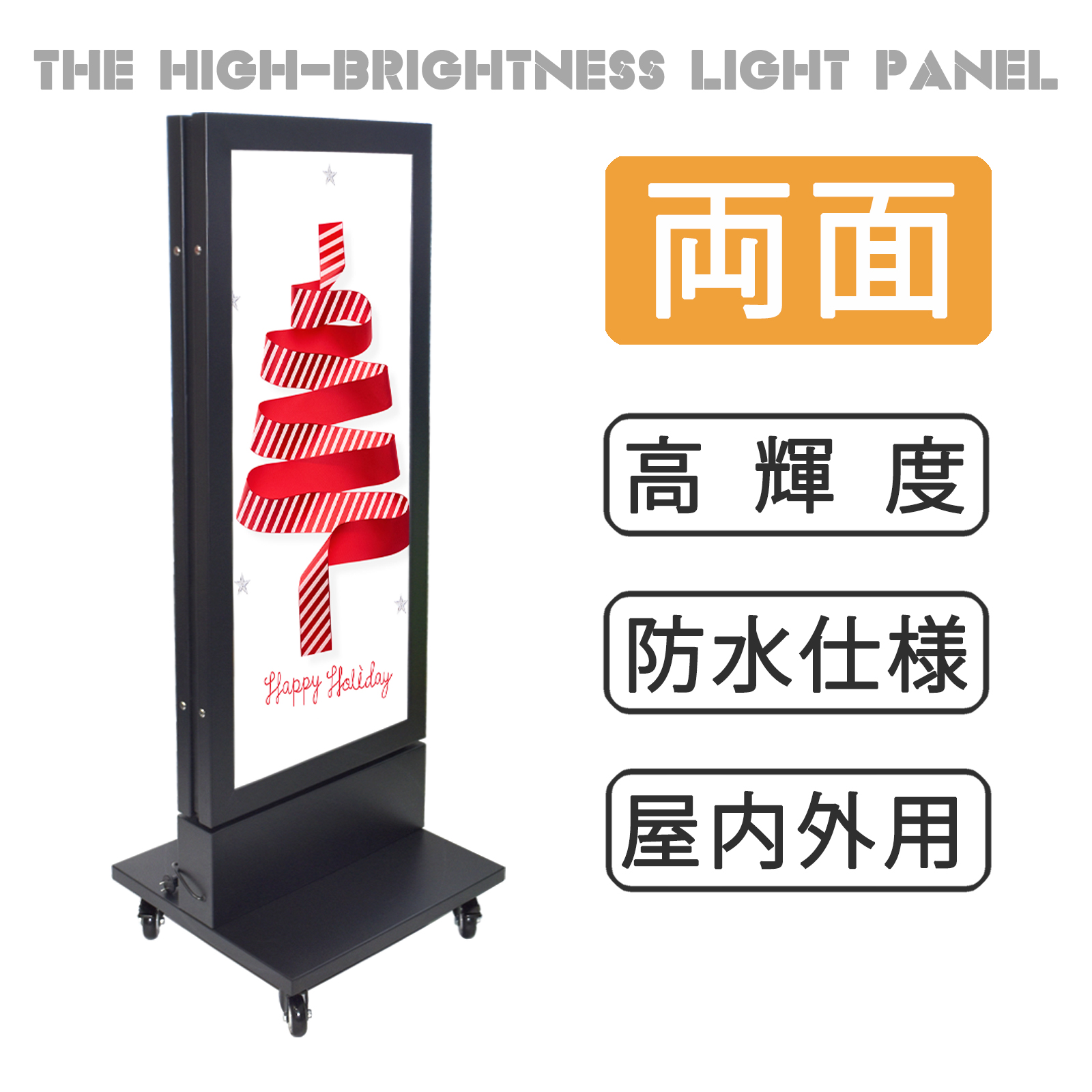 LED両面看板