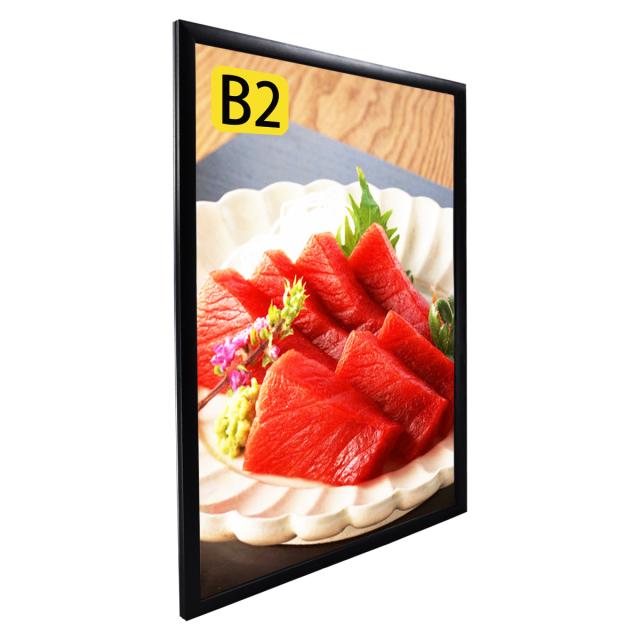 LEDライトパネル 屋内用 店舗用看板 壁掛け看板 四辺開閉式 高輝度 LED看板 内照式看板 黒色 B2サイズ OKH20-B2-BK