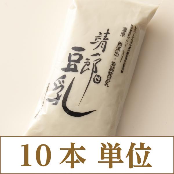 靖一郎豆乳 10本