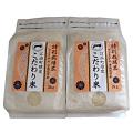奥大山 幻のお米 特別栽培米 プレミアム きぬむすめ