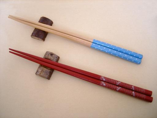 天然木 桜の木 箸置き 漆塗り