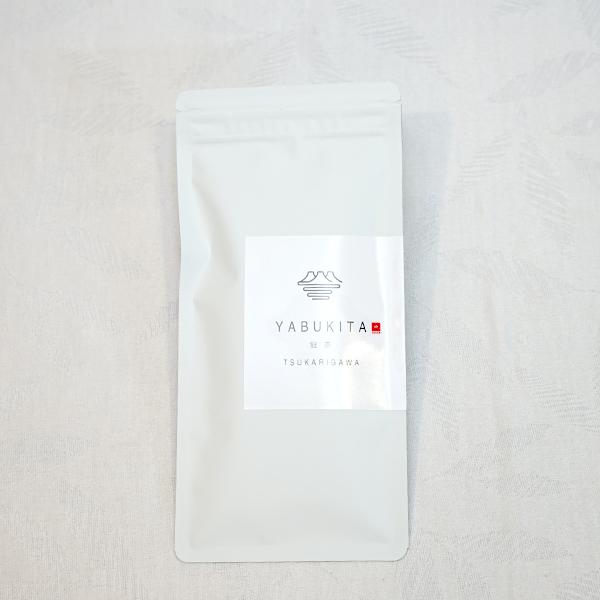 かぶせ茶:やぶきた 2021年春摘み シングルオリジン メール便可 50g  宇治かぶせ茶