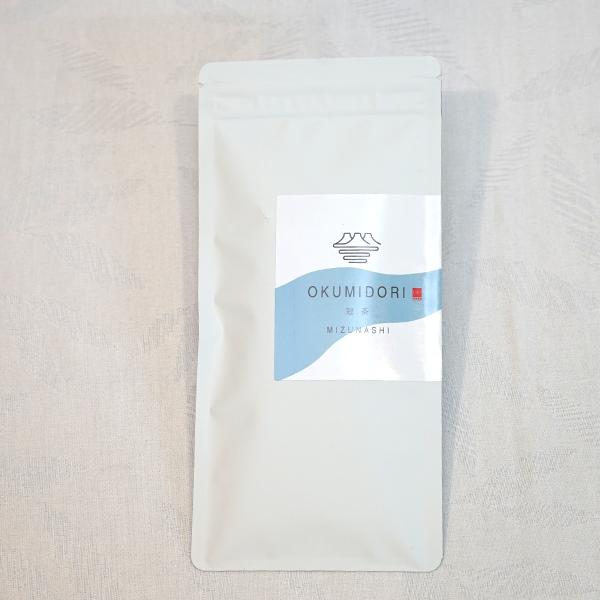 かぶせ茶:おくみどり 2020年春摘み シングルオリジン メール便可 50g   宇治かぶせ茶