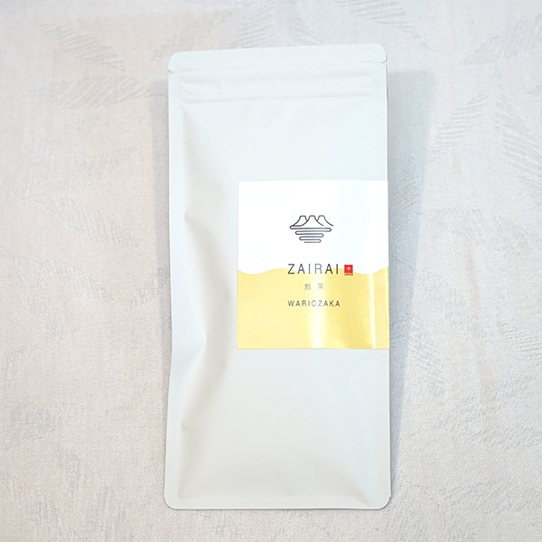 煎茶:実生在来 2020年春摘み シングルオリジン メール便可 50g  宇治煎茶