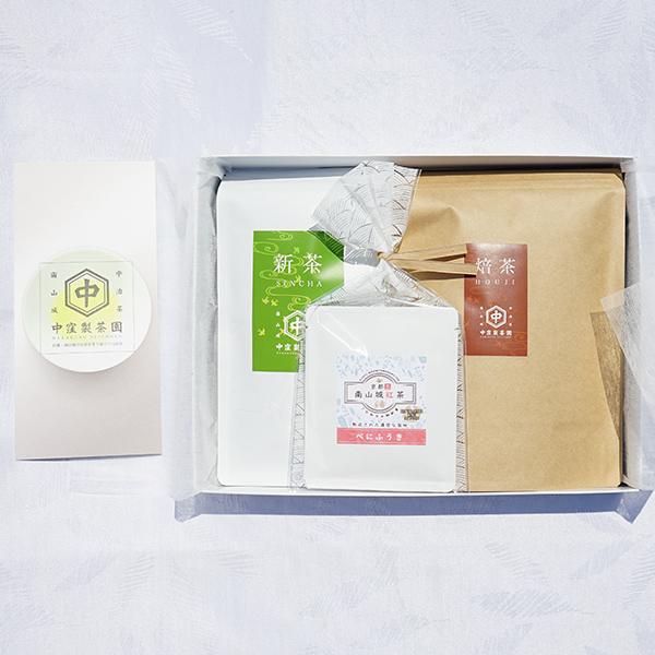 新茶を贈る【ギフトセット】