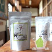 南山城紅茶【品種:やぶきた】ファーストフラッシュ 2020年春摘み メール便「可」 30g