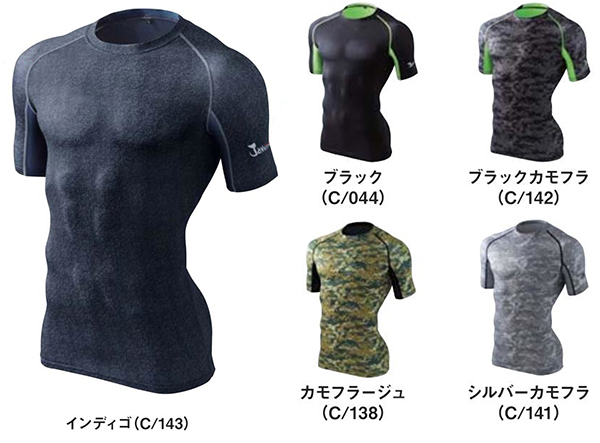 jawin56114、jawin56114-1 COMPRESSION COOL INNER ショートスリーブ