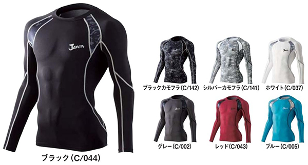 jawin52014 COMPRESSION STANDARD INNER ロングスリーブ