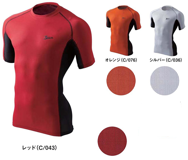 jawin56174 REGULAR FIT GRID-MESH T-SHIRT ショートスリーブ