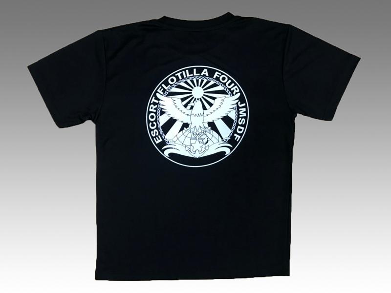 第4護衛隊群司令部 Tシャツ
