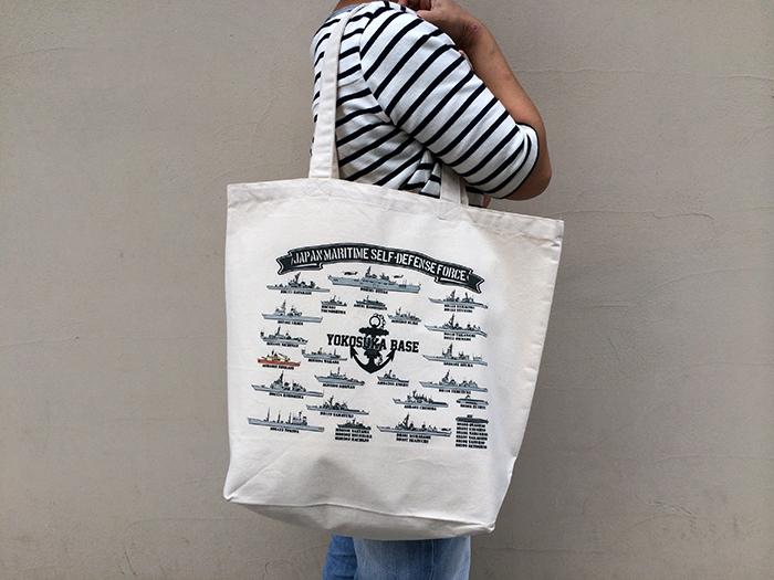 キャンバストートバッグ(海上自衛隊 横須賀所属艦艇)