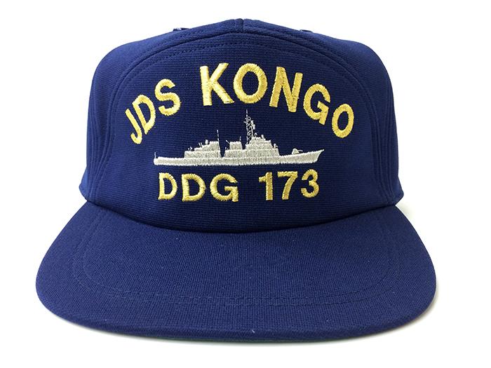 部隊識別帽(護衛艦こんごう)アゴヒモ無し
