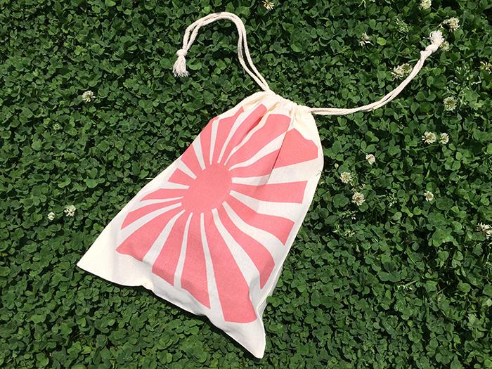 海軍巾着袋(軍艦旗)