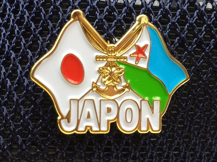 ピンバッチ(JAPON[日本&ジブチ共和国])