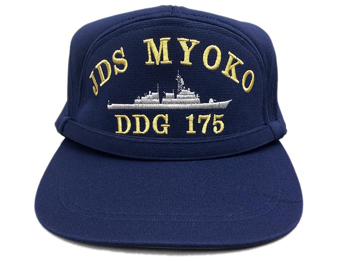 部隊識別帽(護衛艦みょうこう)アゴヒモ付